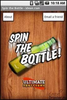 читы для бутылочка общение флирт знакомства играть