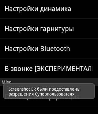 Volume+ 1.9.0.5 Rus