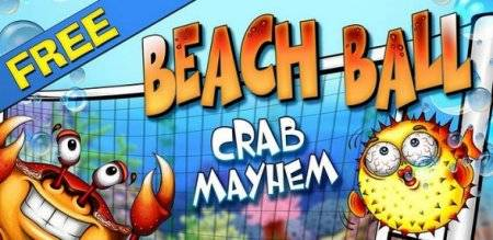 Beach Ball Crab Bluetooth на android
