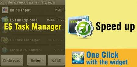 EStrongs Task Manager  1.3