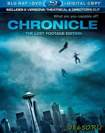 Хроника / Chronicle [EXTENDED] (2012/HDRip)