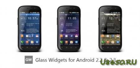 Glass Widgets