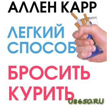 Зависимость курения у женщин