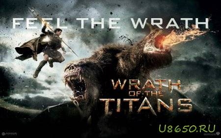 Гнев Титанов/Wrath of the Titans