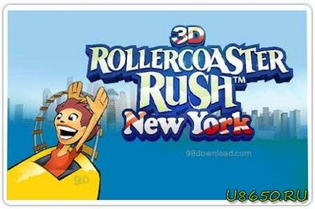 3D Rollercoaster Rush New York v.1.5