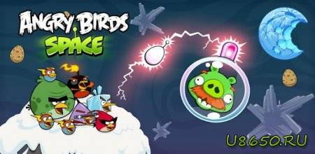 Angry Birds Space Premium v.1.2.2