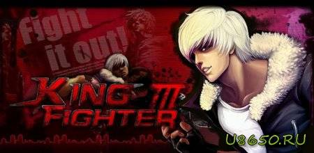 King of Fighter III