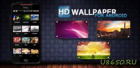 HD Wallpaper for Android v.2.2.1
