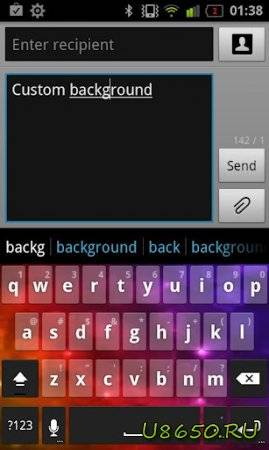 Perfect Keyboard Pro v.1.4.7