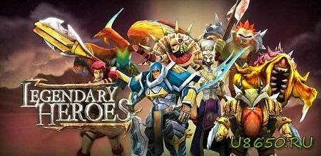 Legendary Heroes (Android/RPG)