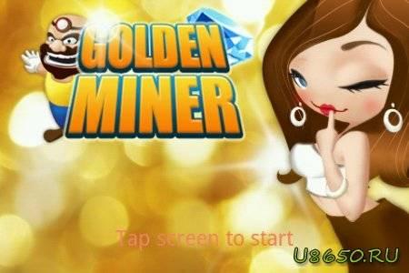 Golden Miner - добываем золото